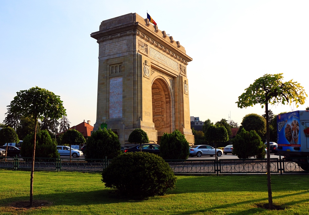 Bucharest Entertain Tours